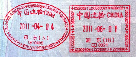 How To Apply For A Visa For China