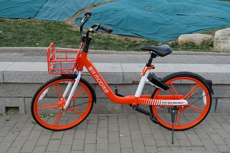 1280px-New_Mobike_at_Dongbianmen_(20171129152129)