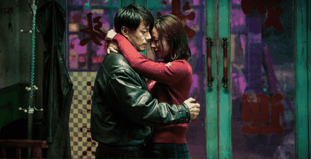 Yu and Janzi