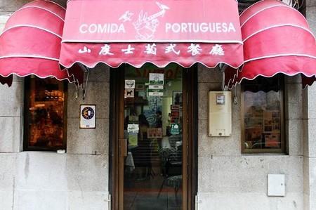o-santos-comida-portuguesa