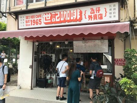 Sei-Kee-Cafe-Macau