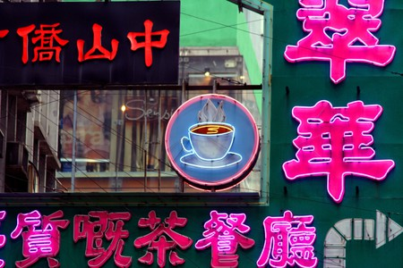 Chinese Writing Calligraphy Neon Business Signs in Lan Kwai Fong, Central,  Hong Kong, China. Image shot 2007. Exact date unknown.