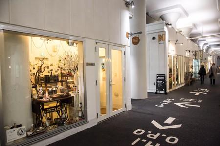 The 2k540 Aki-Oka Artisan Shopping Centre hosts a range of artisanal brands.