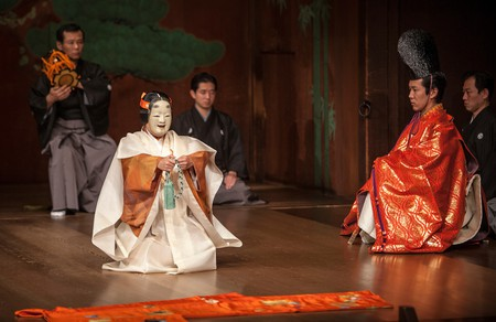 Performers during a Noh show at the National Noh Theatre in Sendagaya, Tokyo.