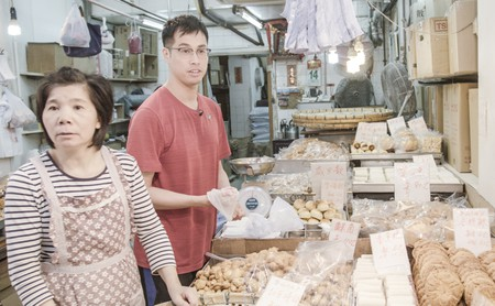 Kee Tsui Cake Shop. Still from Beyond Hollywood series. 2019, Hong Kong.
