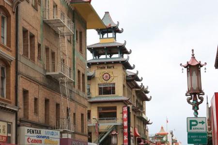 Sing Chong Building