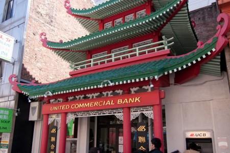 Bank of Canton