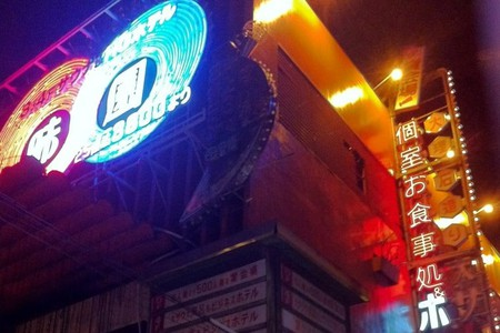 The Top 10 Bars and Drinking Spots in Osaka, Japan