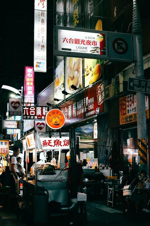 Liuhe Night Market food street, Kaohsiung, Taiwan.