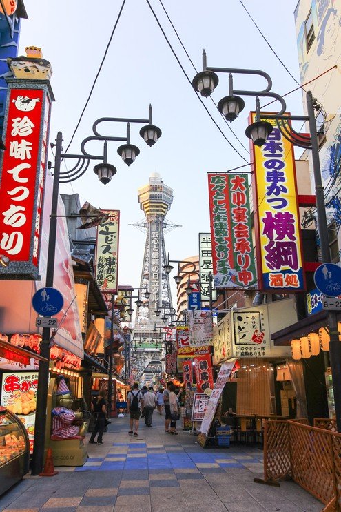 Tsutenkaku Tower in Osaka city, Japan.