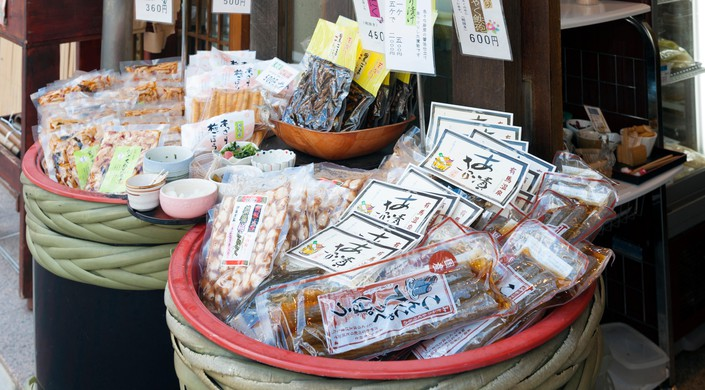 Japanese local food products sold at Arima Onsen village