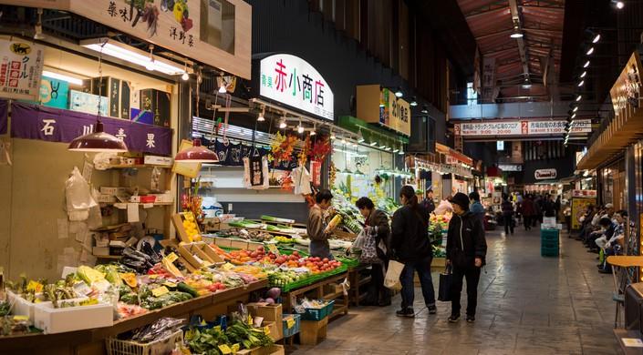 Ohmicho ichiba , Kanazawa City, Ishikawa Prefecture, Japan