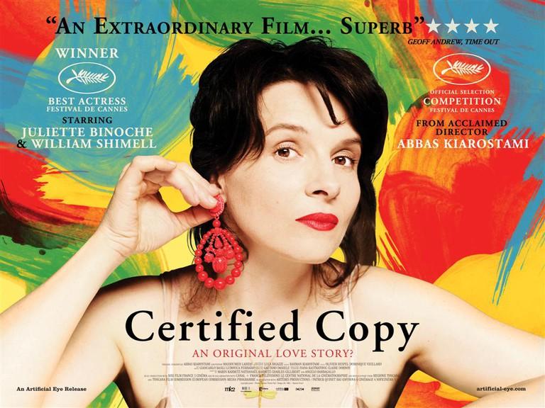 'Certified Copy' | ©ArtificialEye