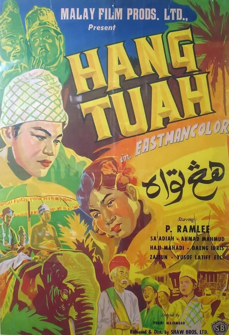 Malay Film Production Ltd