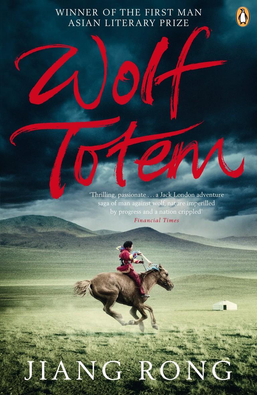 Wolf Totem | Image Courtesy of Penguin