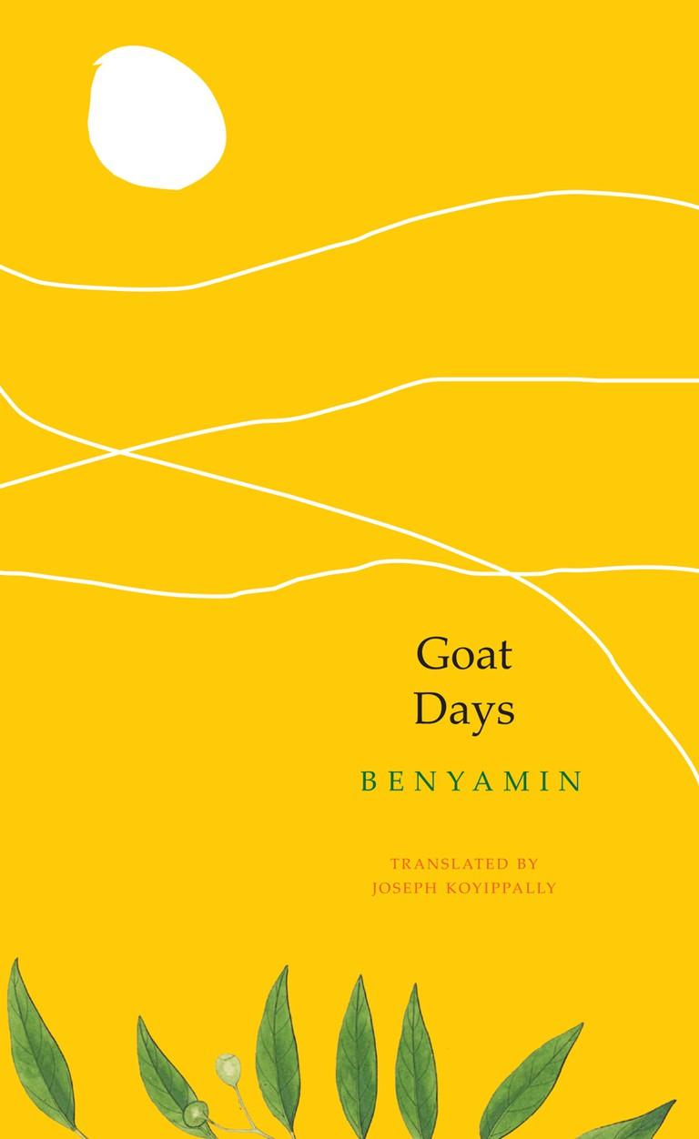 Goat Days   Image Courtesy of Seagull Books