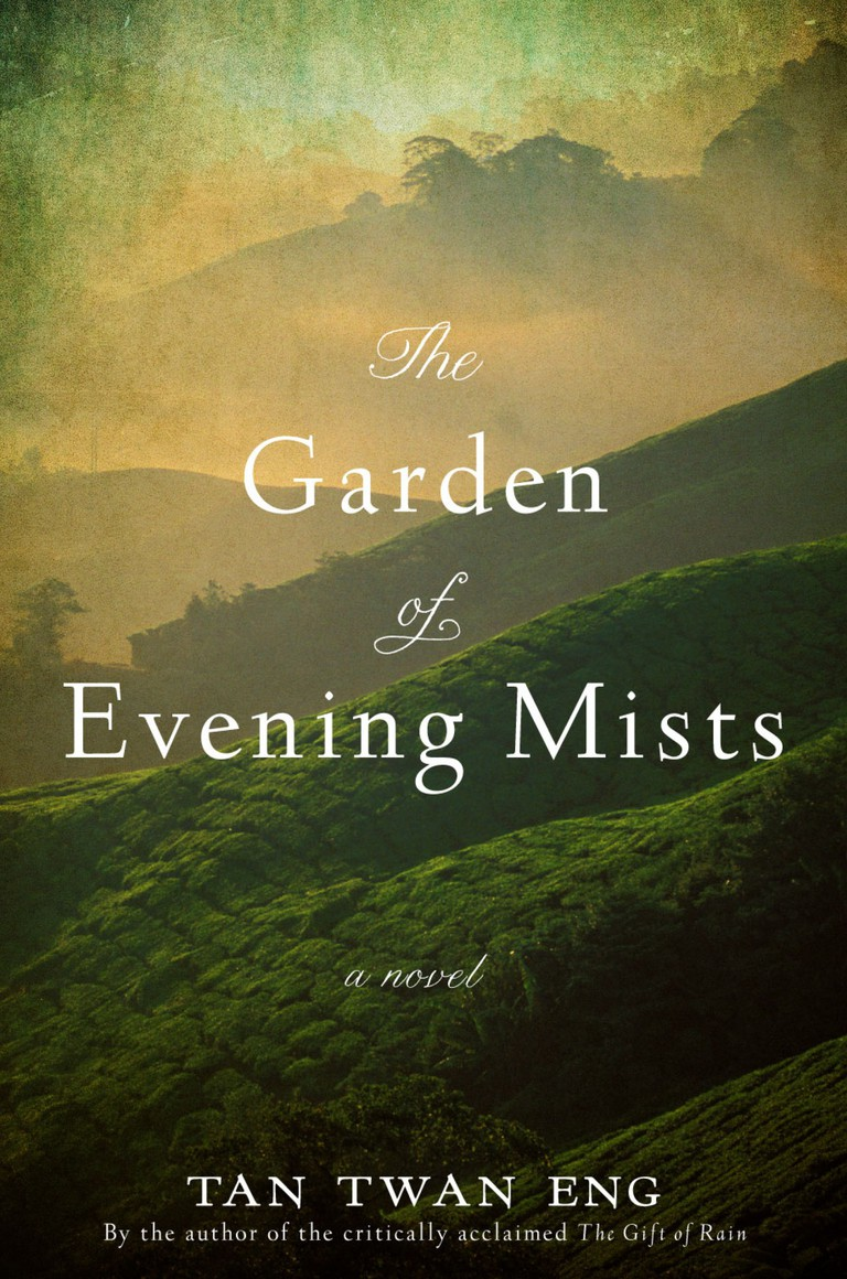 The Garden of Evening Mists   Courtesy of Weinstein