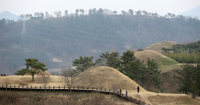 Hamangun County | ©Republic of Korea/ Flickr