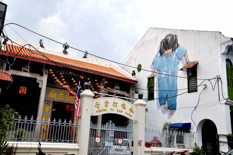 Culture Trip - Penang street art - kung fu girl