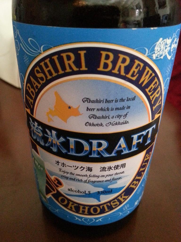 Abashiri Brewery Okhotsk Blue Draft | ©Max-Leonhard von Schaper/Flickr