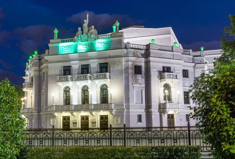 Ekaterinburg State Academic Opera and Ballet Theatre