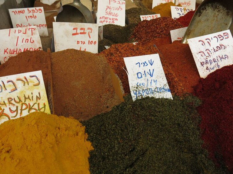 Variety of Spices found at Machene Yehuda Courtesy of The Occasional Israeli