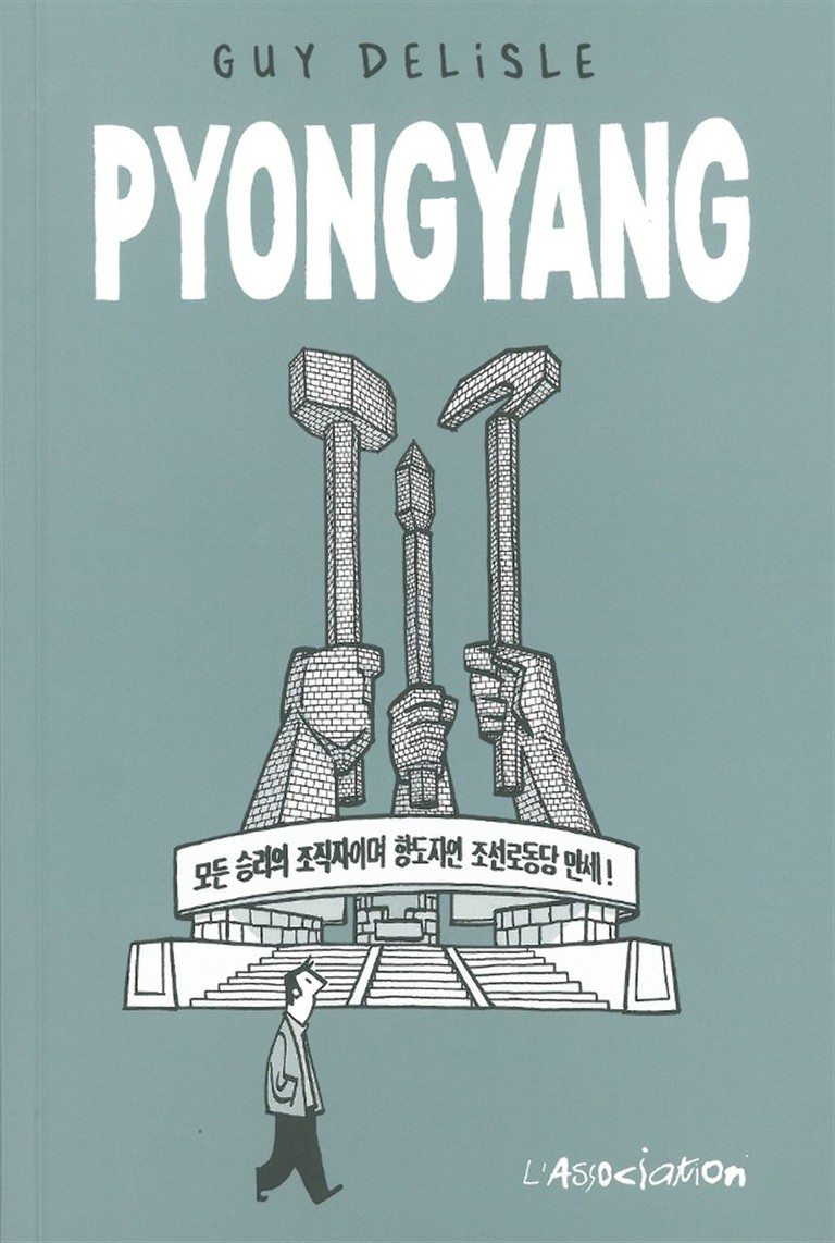 Pyongyang | © Drawn and Quarterly