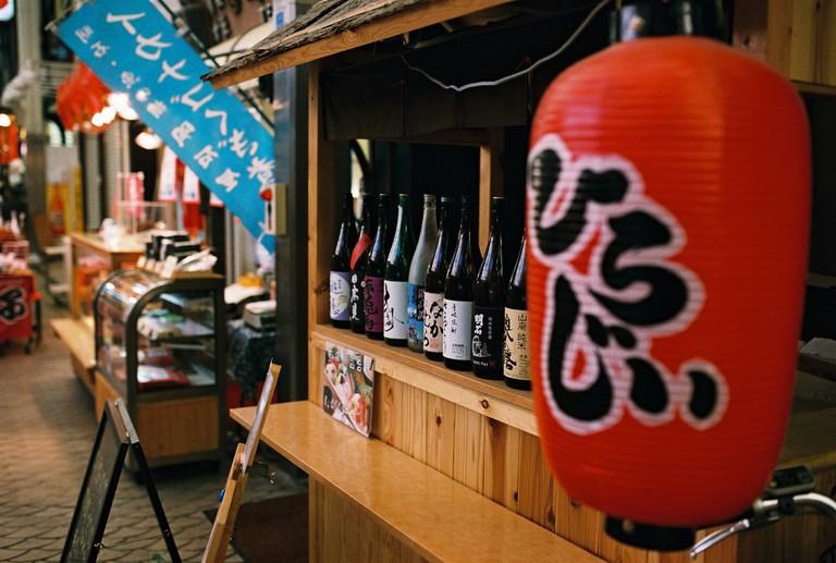 Sake I| © halfrain/Flickr