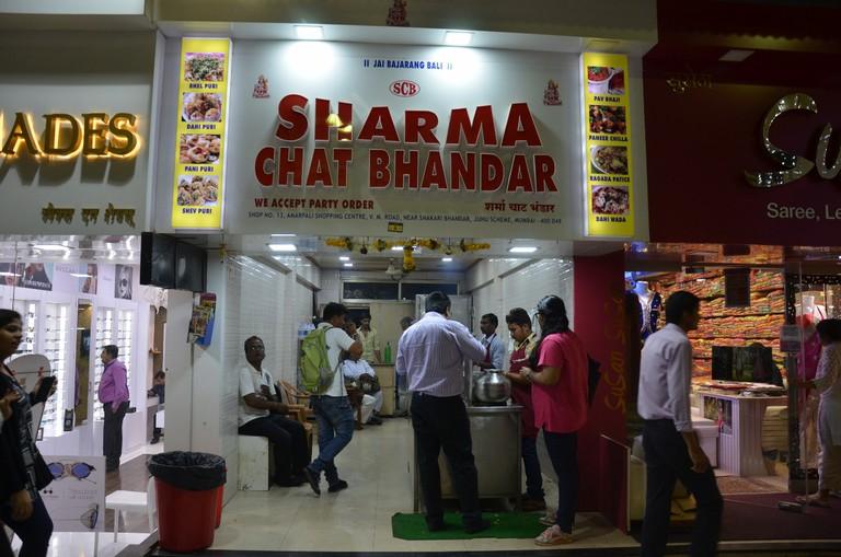 Sharmajee! © Sucheta Thakur