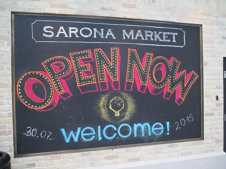Sarona Market | © Anishai Teicher/WikiCommons