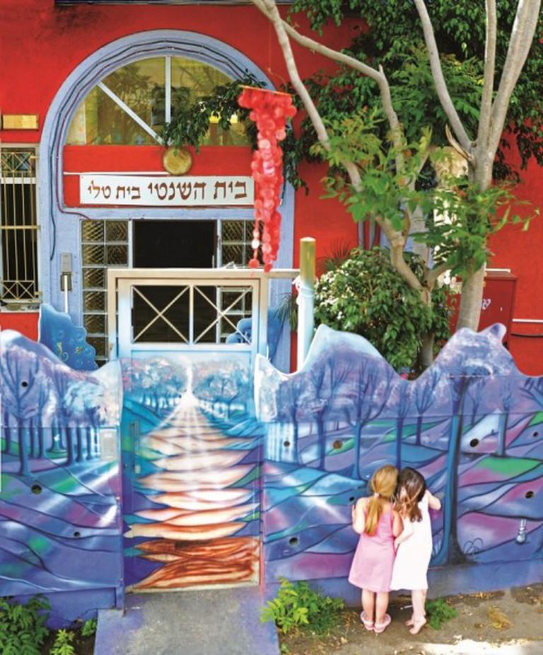 Shanti House Tel Aviv   © Shanti House
