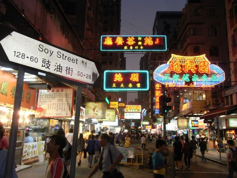 Mongkok at Night   © Ekratoem/WikiCommons