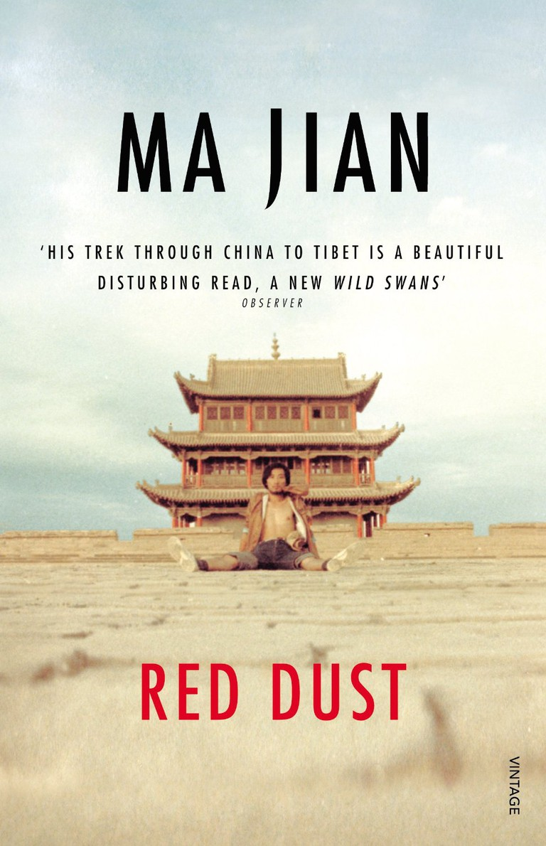Red Dust © Vintage Books