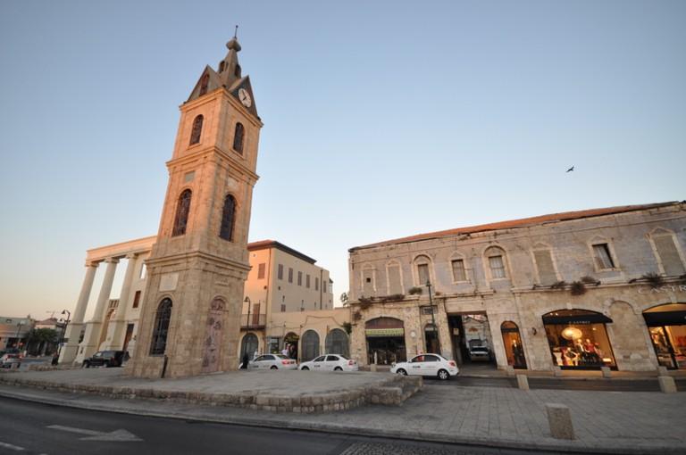 Jaffa Clock Tower | Jorge Láscar/Wikimedia