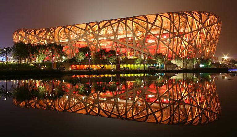 Beijing Olympic Stadium | © Peter23/Wikicommons