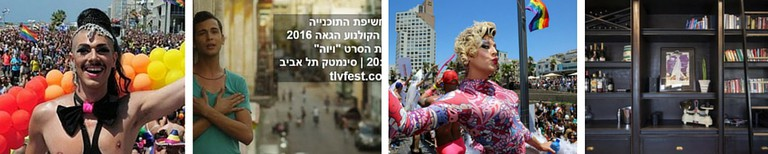 © TLVFest © Miss Trans Israel Pageant © Tourist Israel © Shuki Weiss