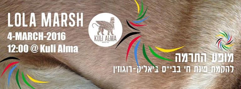 Courtesy of Kuli Alma Charity Event Facebook