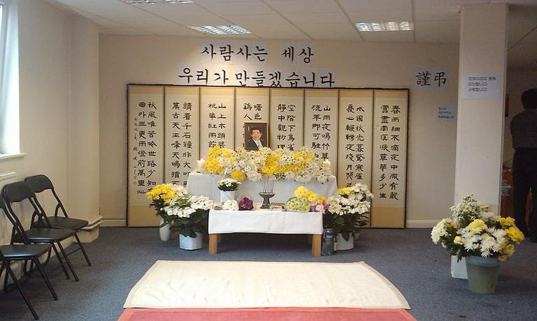 Funeral of the late Roh Moo-Hyun, 2009   ©Ji-Hoo Park / Wikimedia Commons