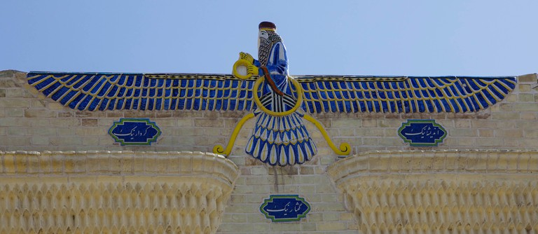 Faravahar symbol in a Fire Temple in Yazd