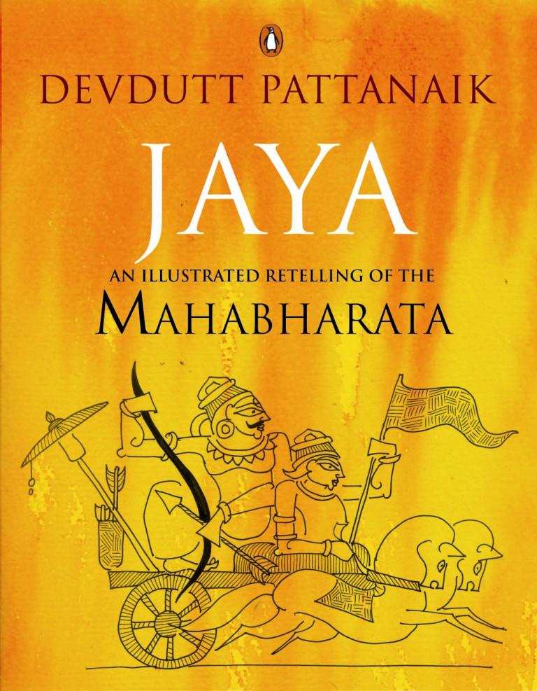 Illustration of Mahabharata|© Devdutt Pattanaik