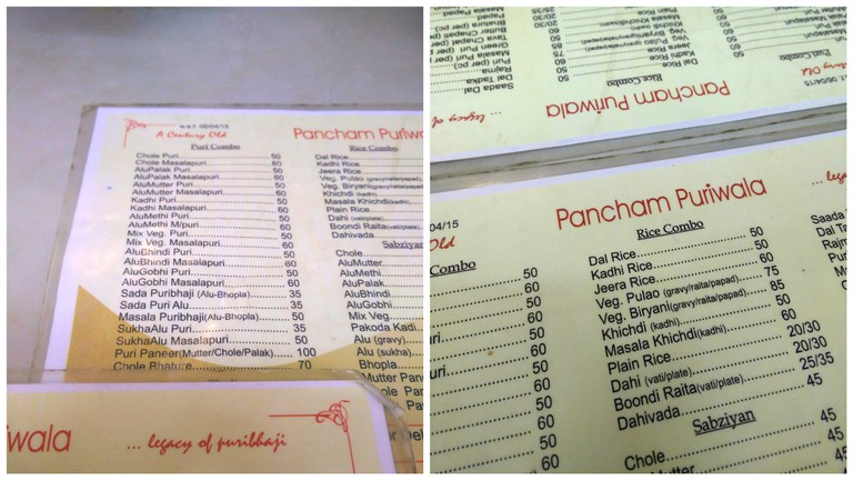 Single page menu | © Out Of Focus Pictures