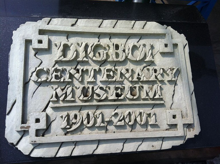 DigBoi -More Than A Hundred Years | © WikiCommons