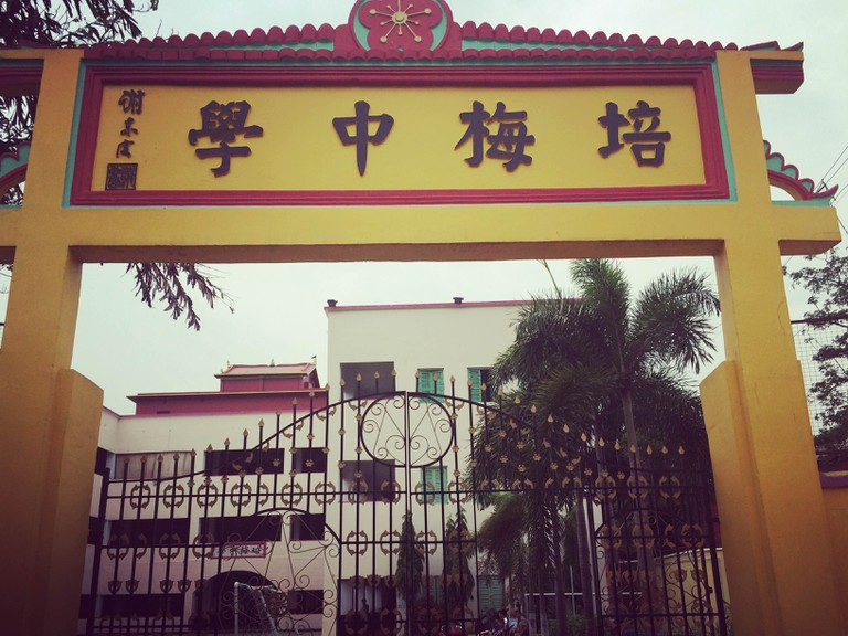 English-medium Chinese school at Chinatown, Kolkata|© Shreya Goenka