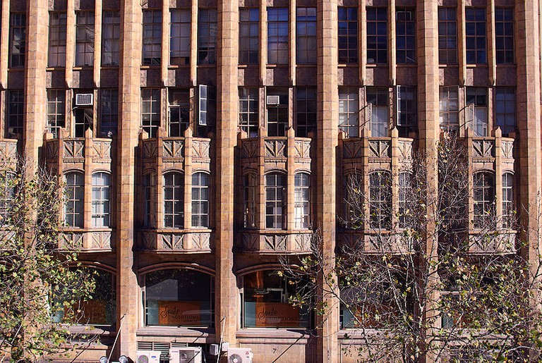 800px-Manchester_Unity_Building_east_facade_detail