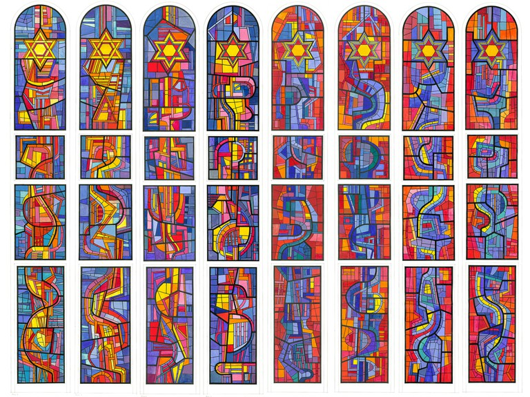 Roberto Burle Marx (Brazilian, 1909–1994), design for eight stained-glass windows for the Beit Yaakov Synagogue, Guarujá, 1985 (unexecuted), with Haruyoshi Ono, acrylic on paper, 68 ⅛ x 10 ¼ in. (1.73 x 26 cm) each. Vicky & Joseph Safra Foundation, São Paulo. Reproduced with permission by Burle Marx Landscape Design Studio, Rio de Janeiro, image provided by Banco Safra, São Paulo, Brazil.