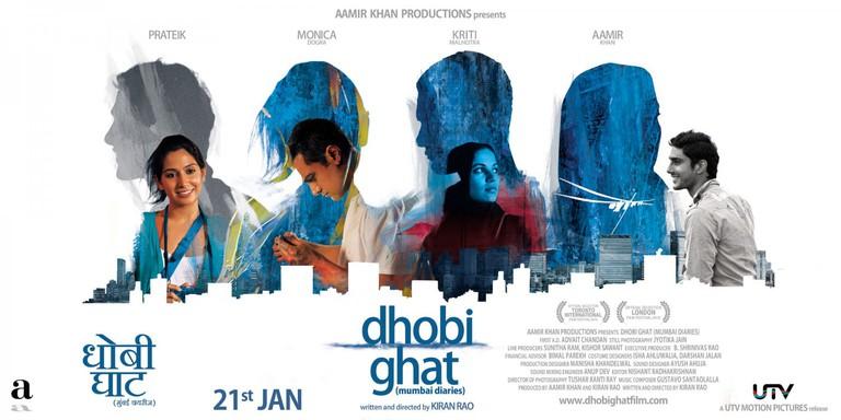 Dhobi Ghat | © Aamir Khan / Kiran Rao