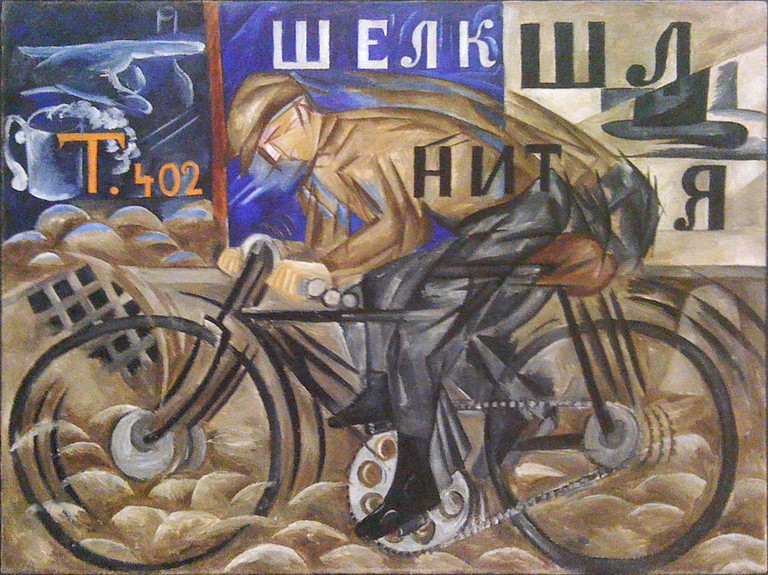 Natalia Goncharova, The Cyclist, 1913, The Russian Museum, St.Petersburg|Wikicommons