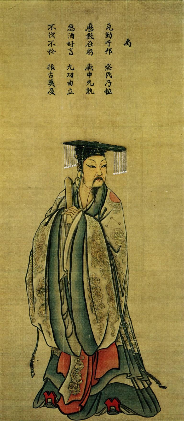 Emperor Yu | Wikimedia Commons