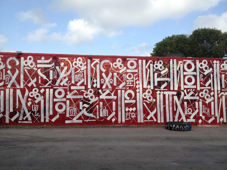 Wynwood Walls | Juan Cristobal Zulueta/Flickr