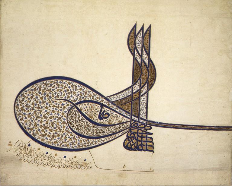1274px-Tughra_Suleiman